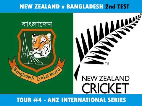 tripsntours-crickettours-test2